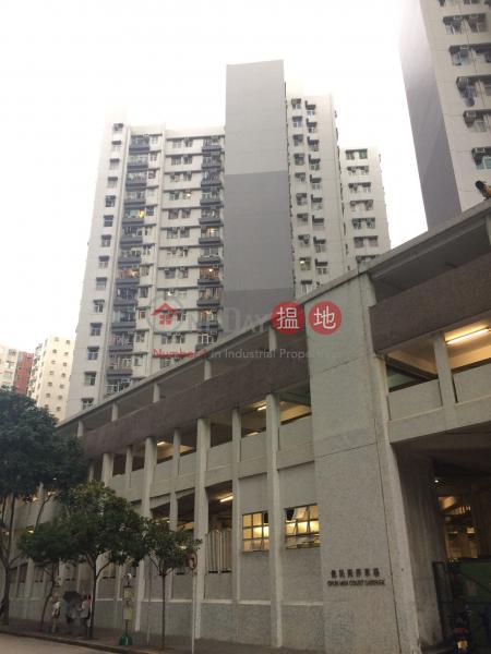 Man Hor House (Block D),Chun Man Court (Man Hor House (Block D),Chun Man Court) Ho Man Tin|搵地(OneDay)(1)