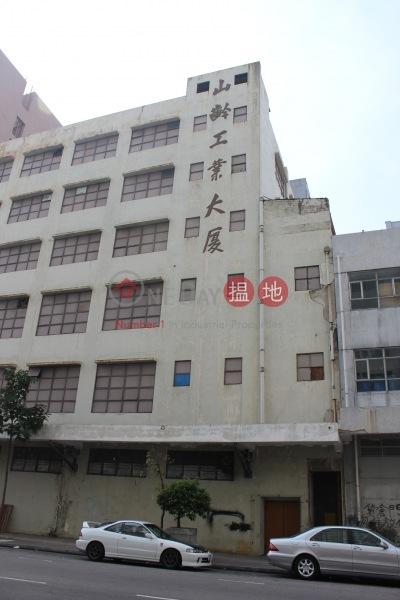 Shan Ling Industrial Building (Shan Ling Industrial Building) Tuen Mun|搵地(OneDay)(1)