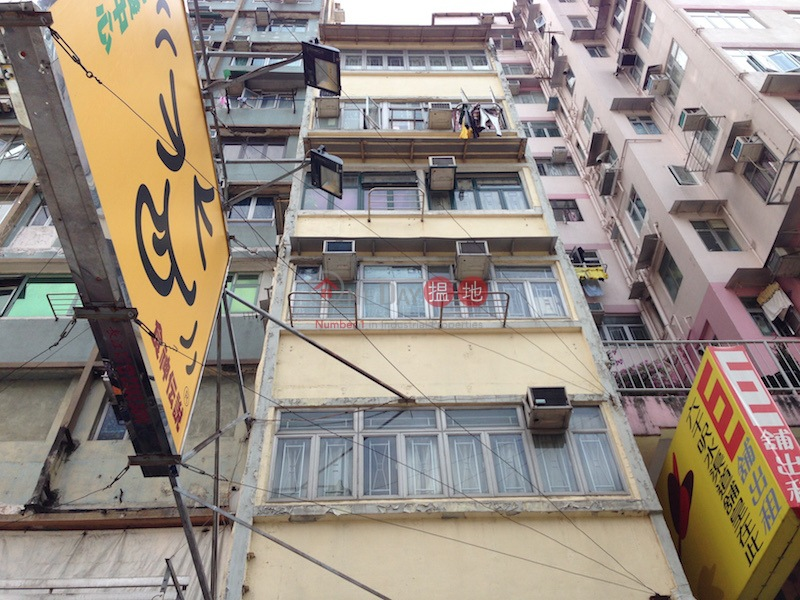 水渠道44號 (44 Nullah Road) 太子 搵地(OneDay)(2)