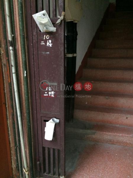 登豐街10號 (10 Tang Fung Street) 田灣|搵地(OneDay)(4)
