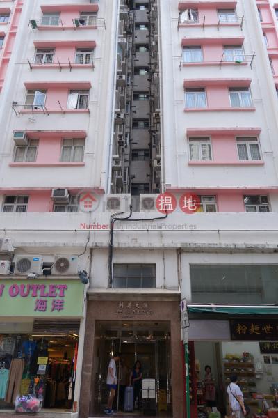 Lee Ga Building (Lee Ga Building) Sai Wan Ho|搵地(OneDay)(4)