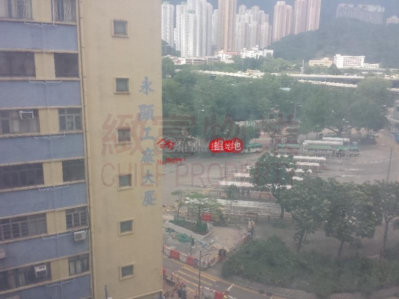 利森工廠大廈中層-工業大廈|出售樓盤HK$ 2,398萬