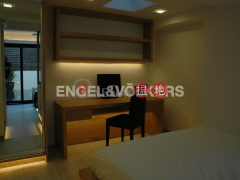 1 Bed Flat for Rent in Soho|Central DistrictTai Hing Building(Tai Hing Building)Rental Listings (EVHK20096)_0
