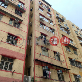 26 FUNG YI STREET,To Kwa Wan, Kowloon