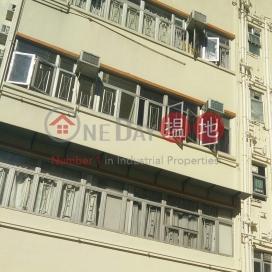 平瀾街7號,鴨脷洲, 香港島