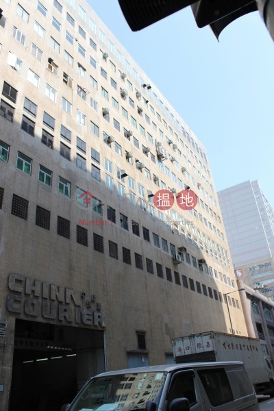 Po Lung Centre (Po Lung Centre) Kowloon Bay|搵地(OneDay)(4)
