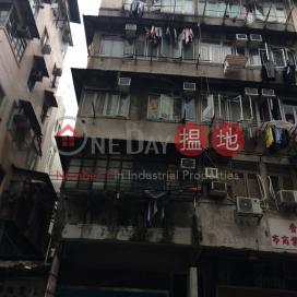 汝州街162號,深水埗, 九龍