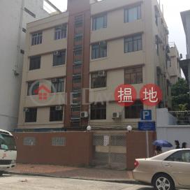 Ka Lee Garden Building,Kowloon City, Kowloon