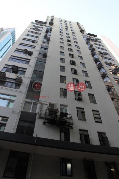 喜利商業大廈 (Hillier Commercial Building) 上環|搵地(OneDay)(2)
