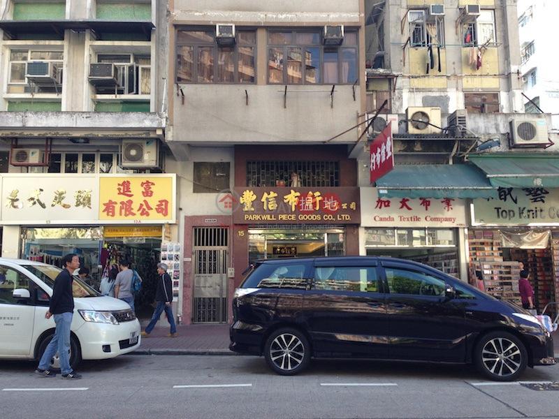 15 Yu Chau Street (15 Yu Chau Street) Prince Edward|搵地(OneDay)(1)