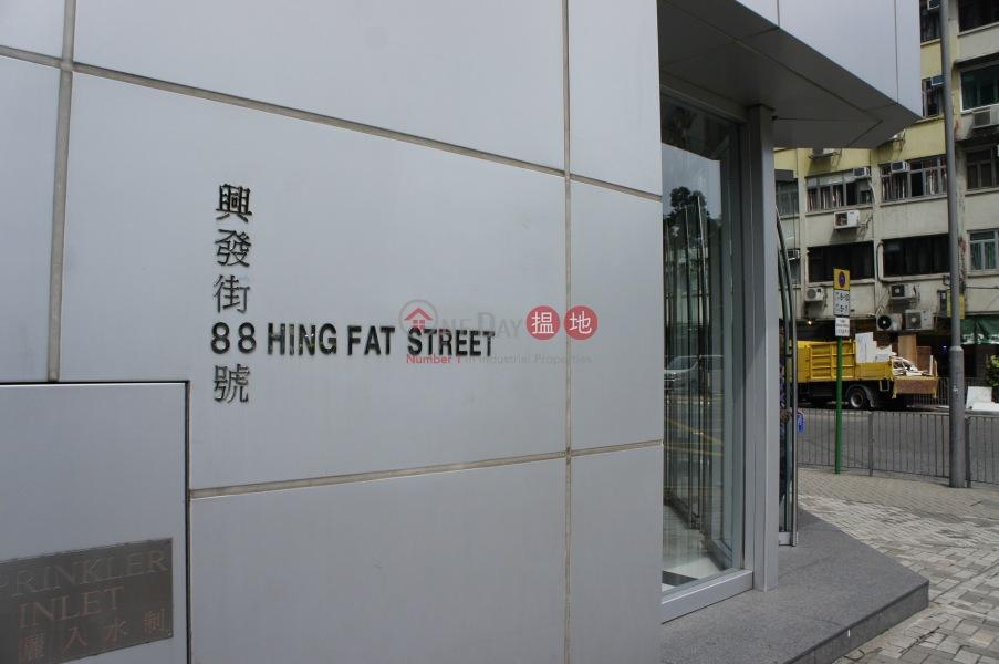 興發街88號 (88 Hing Fat Street) 銅鑼灣|搵地(OneDay)(4)