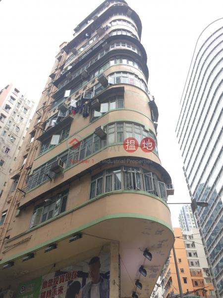 美華大廈 (May Wah Building) 灣仔 搵地(OneDay)(1)