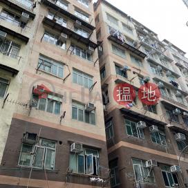 11 HING YIN STREET,To Kwa Wan, Kowloon
