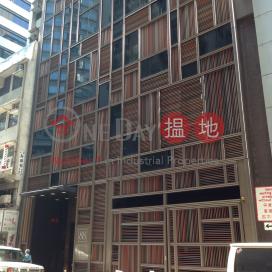 譚臣道139號,灣仔, 香港島