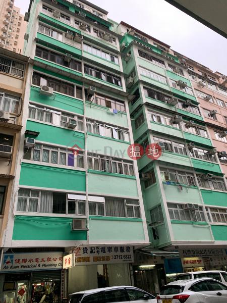 Maidstone Apartments (Maidstone Apartments) To Kwa Wan|搵地(OneDay)(1)