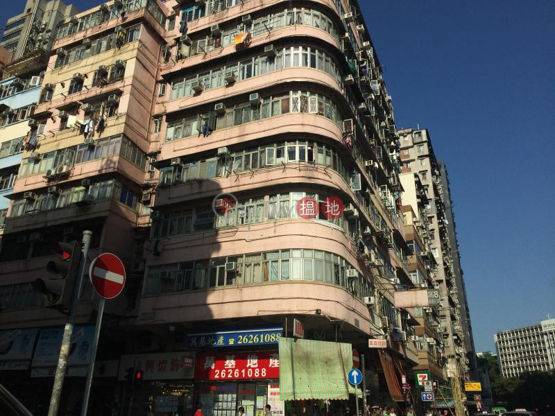 350 Shanghai Street (350 Shanghai Street) Mong Kok|搵地(OneDay)(4)