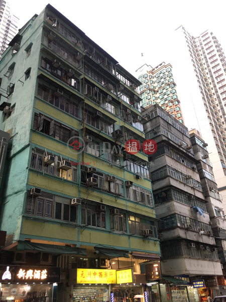 380-384 Castle Peak Road (380-384 Castle Peak Road) Cheung Sha Wan|搵地(OneDay)(2)