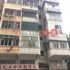 101 Shek Pai Wan Road|石排灣道101號