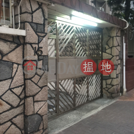 15 Grampian Road,Kowloon City, Kowloon