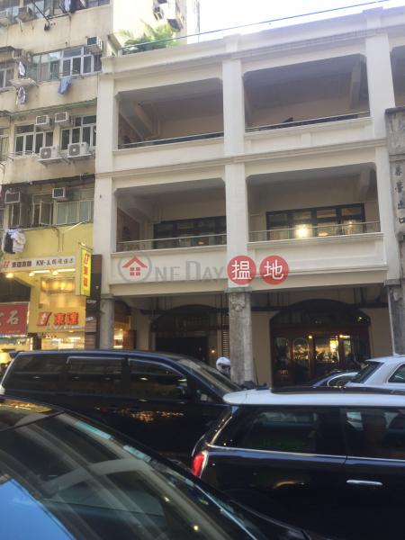 上海街626號 (626 Shanghai Street) 旺角|搵地(OneDay)(1)