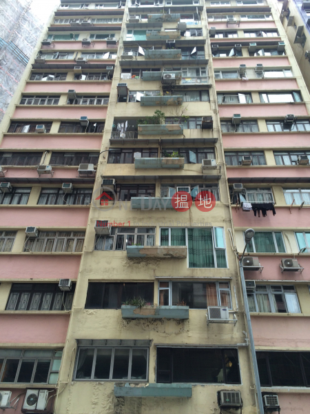 海閣洋樓 (Hoi Kok Mansion) 銅鑼灣|搵地(OneDay)(1)