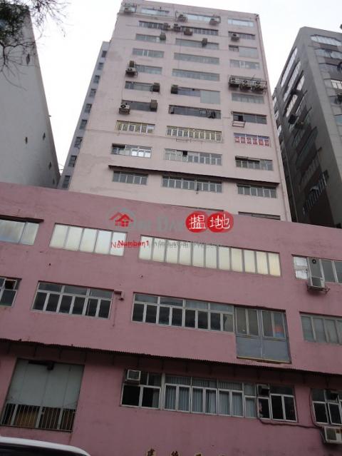 建德工業大厦|南區建德工業大廈(Kin Teck Industrial Building)出租樓盤 (info@-05400)_0