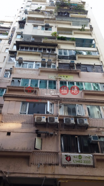 2 Bedroom Flat for Sale in Causeway Bay, Phoenix Apartments 鳳鳴大廈 Sales Listings | Wan Chai District (EVHK34322)