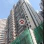 華星工業大廈 (Wah Sing Industrial Building) 葵涌|搵地(OneDay)(4)