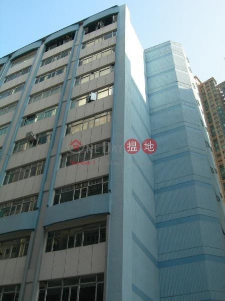 Kin Yip Plaza (Kin Yip Plaza) Cheung Sha Wan|搵地(OneDay)(1)