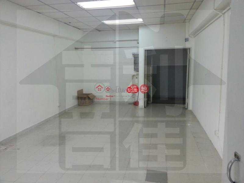 香港搵樓 租樓 二手盤 買樓  搵地   工業大廈-出租樓盤-喜利佳工業大廈