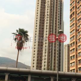 Block L Luk Yeung Sun Chuen|綠楊新邨 L座