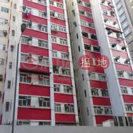 Luen Gay Apartments,Kennedy Town, Hong Kong Island