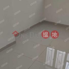 內街清靜,乾淨企理,開揚遠景,旺中帶靜高望大樓租盤 高望大樓(Ko Mong Building)出租樓盤 (XGGD692800052)_0