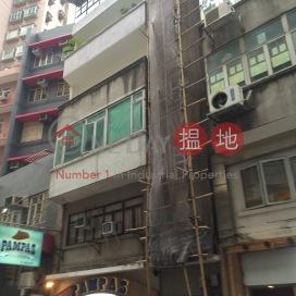 36 Elgin Street,Soho, Hong Kong Island