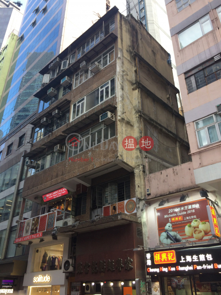 48-50 Lyndhurst Terrace (48-50 Lyndhurst Terrace) Central|搵地(OneDay)(1)
