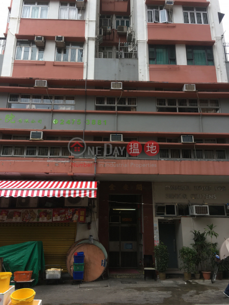 Kam On Building (Kam On Building) Yuen Long|搵地(OneDay)(3)