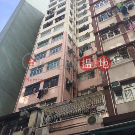 Fu Shing Building,Tai Po, New Territories