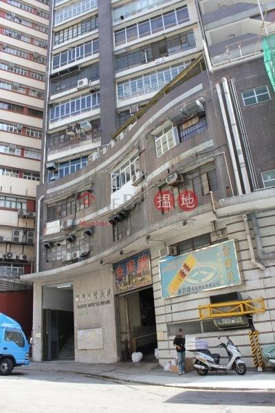 Wah Sing Industrial Building (Wah Sing Industrial Building) Kwai Chung|搵地(OneDay)(1)