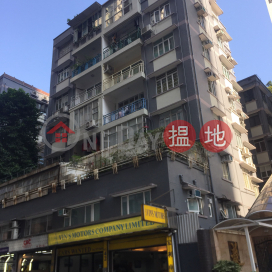 42-60 Tin Hau Temple Road|天后廟道42-60號