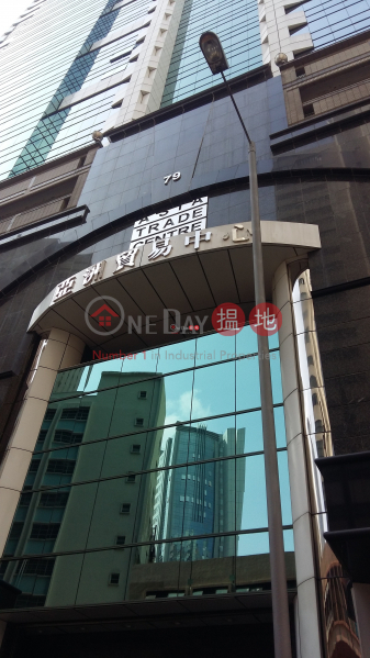 Asia Trade Center Kwai Chung, Asia Trade Centre 亞洲貿易中心 Rental Listings | Kwai Tsing District (dicpo-04280)