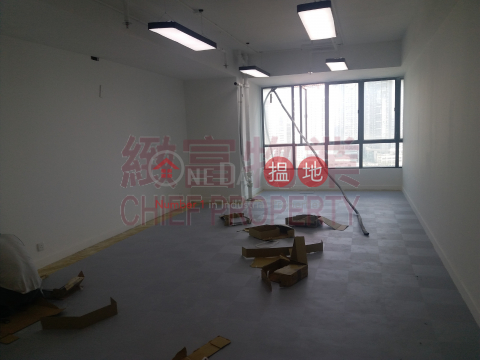 New Trend Centre|Wong Tai Sin DistrictNew Trend Centre(New Trend Centre)Rental Listings (29828)_0