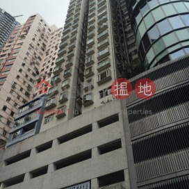 Jadestone Court,Mid Levels West, Hong Kong Island