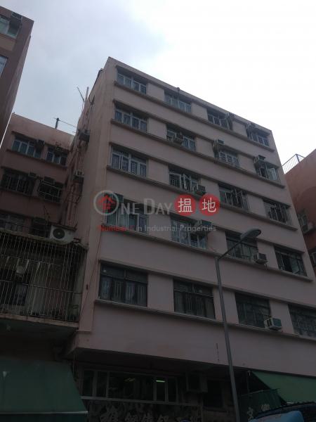 Lung Chu Building (Lung Chu Building) Yuen Long|搵地(OneDay)(1)