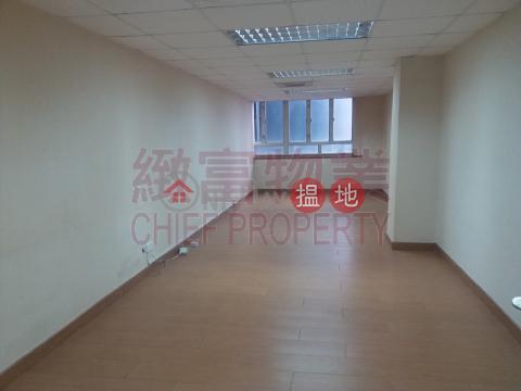 Efficiency House|Wong Tai Sin DistrictEfficiency House(Efficiency House)Rental Listings (33397)_0