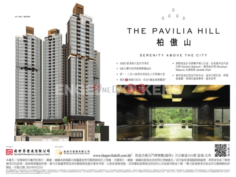 Tower 1 The Pavilia Hill, Please Select Residential, Sales Listings HK$ 22M