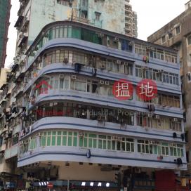 257 Lai Chi Kok Road,Sham Shui Po, Kowloon