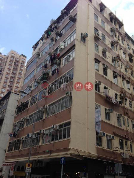 Wing Yue Yuen Building (Wing Yue Yuen Building) Sai Wan Ho|搵地(OneDay)(5)