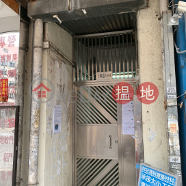7 Sheung Heung Road,To Kwa Wan, Kowloon