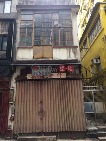 3 Hing Wan Street (3 Hing Wan Street) Wan Chai|搵地(OneDay)(1)