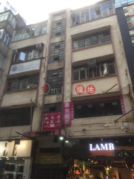 2 Humphreys Avenue (2 Humphreys Avenue) Tsim Sha Tsui 搵地(OneDay)(1)